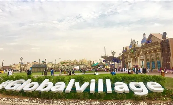 Global Village Tickets
