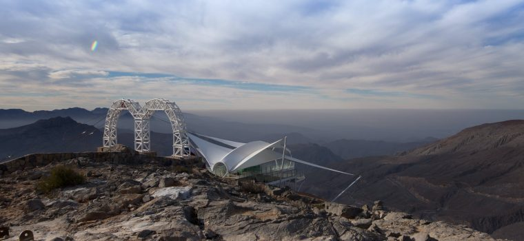 Jebel Jais Zipline Tickets